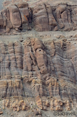 Intriguing mountainface resembling Lord Ganesha