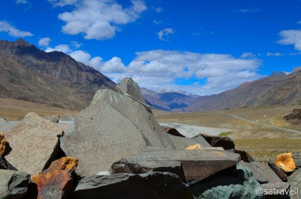 Mani Stones near Shagam