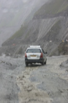 The condition of highway ahead