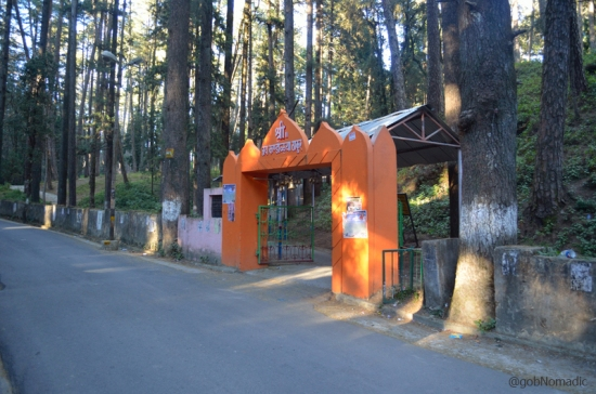 Entrance to the Kandoliya Mahadev Temple at Pauri