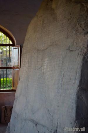 The fourteenth rock edict of Ashoka